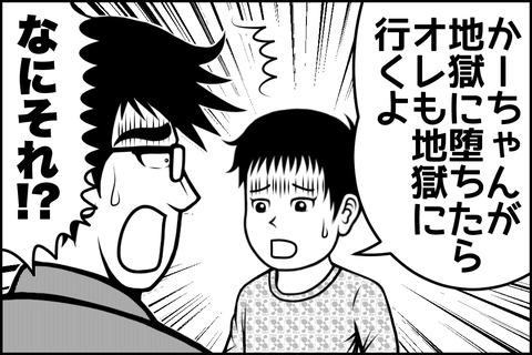 7話_005-min