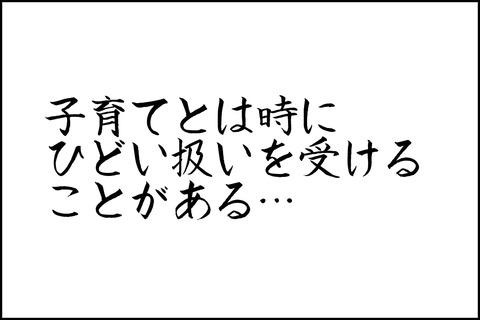 oto-70_001-min