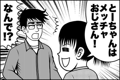 4話_004-min