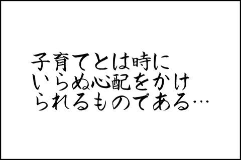 oto-37_001-min