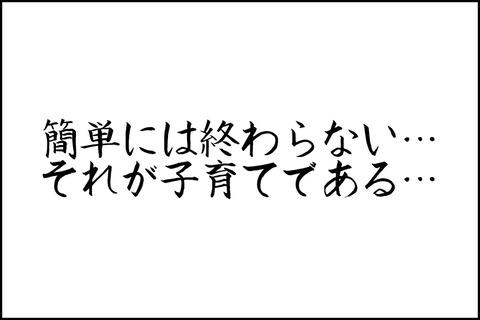 oto-25_001-min