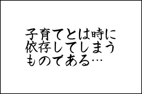 oto-71_001-min