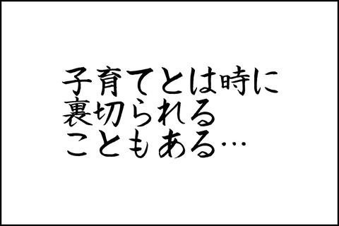 oto-58_001-min