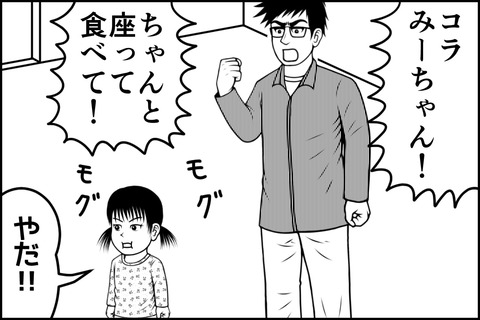 2話_002-min
