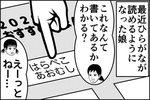 14話_002-min