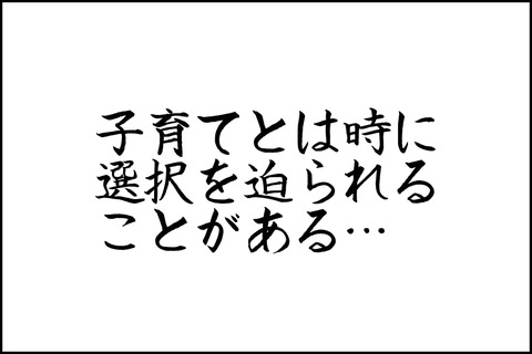 oto-115_001-min