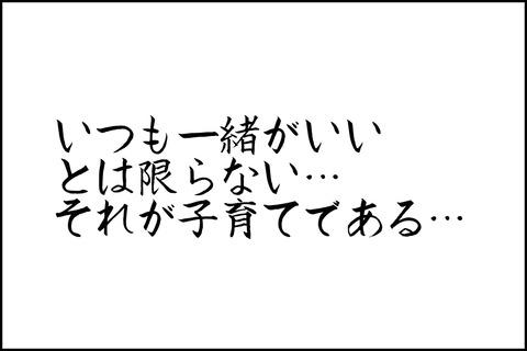 oto-43_001-min