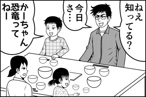 6話_002-min