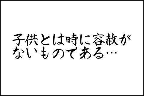 oto-45_001-min