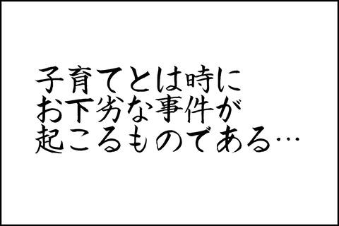 oto-69_001-min