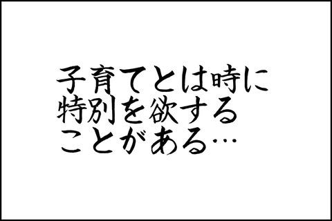 oto-102_001-min