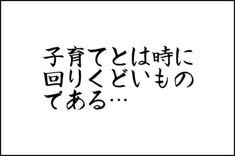 oto-84_001-min