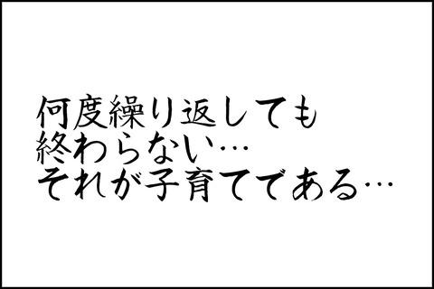 oto-42_001-min