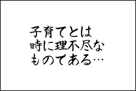 第三話_001-min