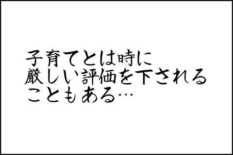 oto-36_001-min