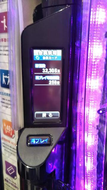 2018111004