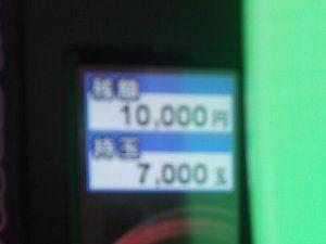 2017072005