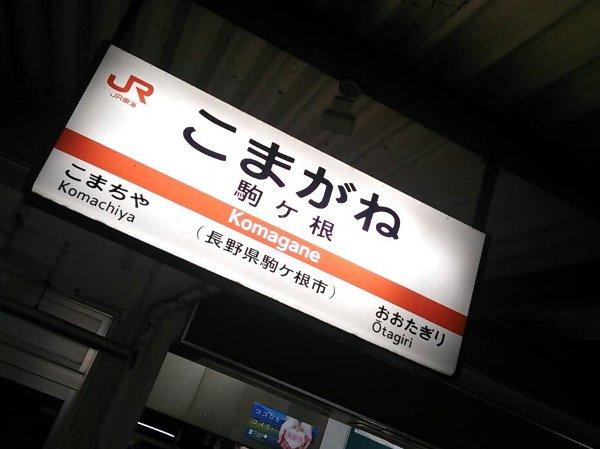 2017092703