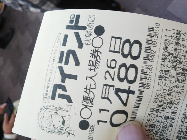 2018112601