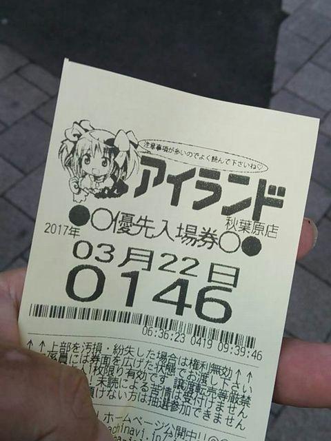 2017032202