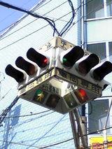 へんな信号