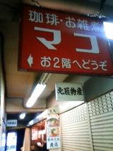 c788f0fb.JPG