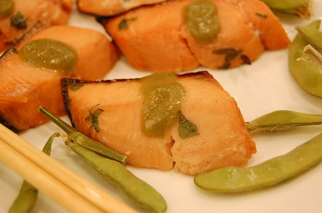 鮭の新緑焼き