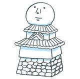 北海道雪像