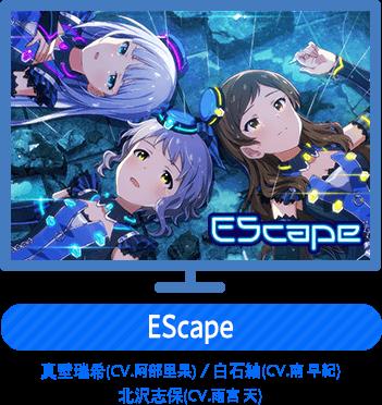 fairy_escape