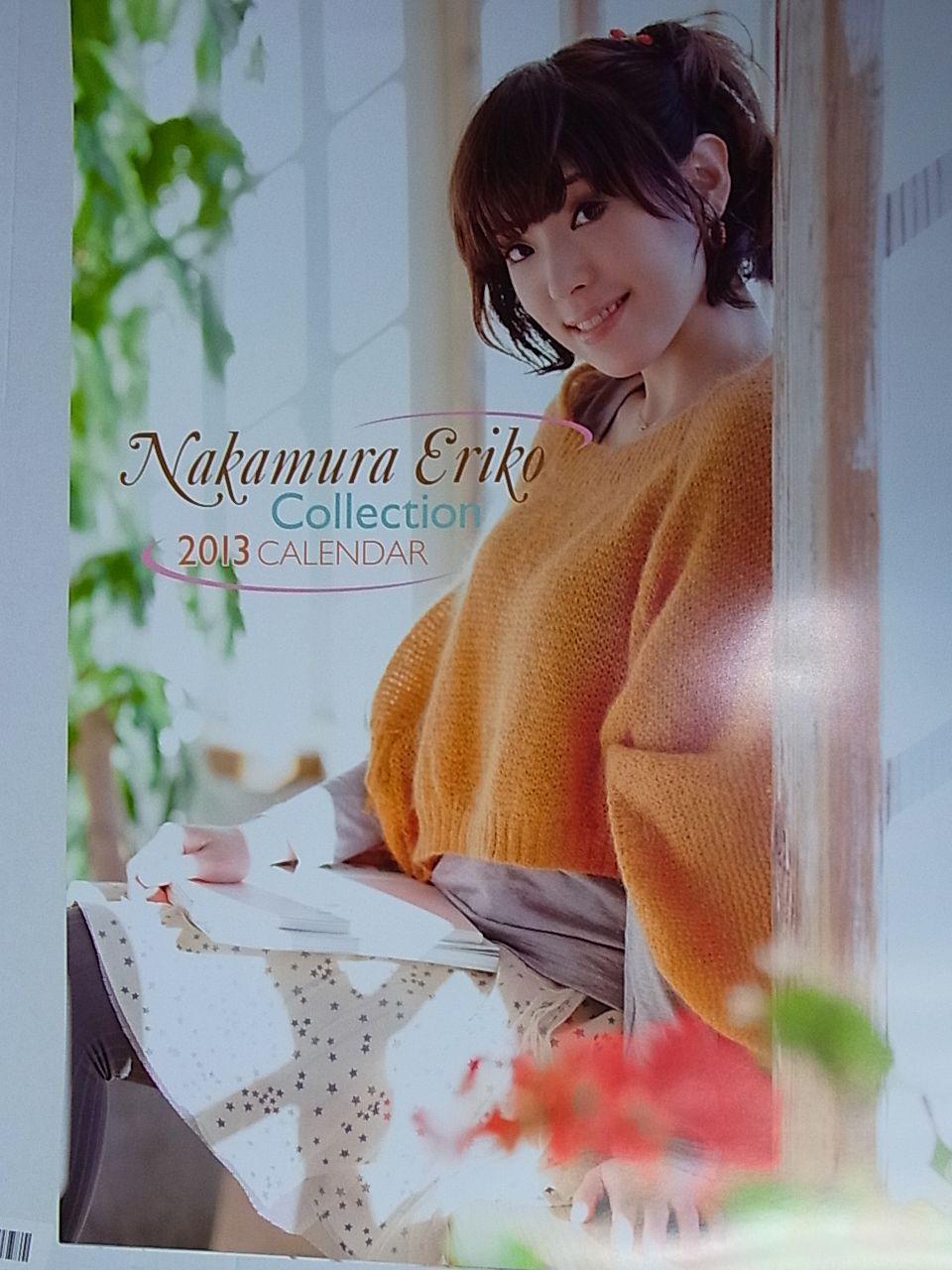 中村繪里子の画像 p1_34
