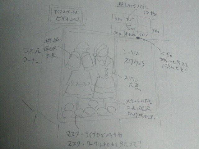 NEC_5123