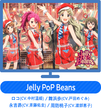 fairy_jelly