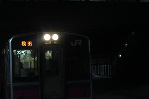 十文字からは電車で