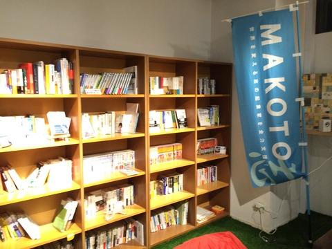 cocolinライブラリー
