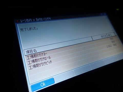 P1110577