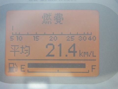 IMGP4496