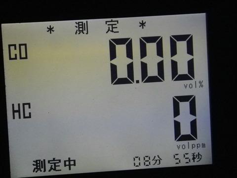 IMGP6487