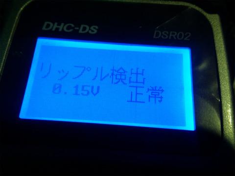 IMGP6949