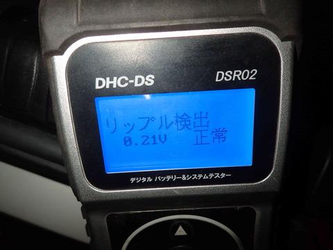 PC180594