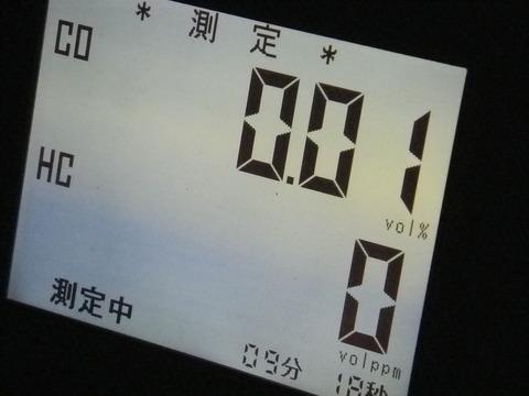 IMGP6486