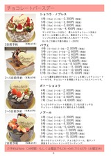 Birthdaycolection5(2-5)2