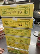 10A110F7-7114-46F5-B4B0-9E6DDDFF661E