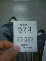 cc542c6c.jpg