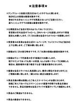 オンライン仮装大賞2020裏