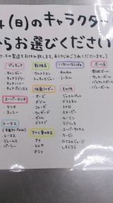 DSC_3625