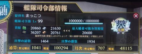 slot 7537