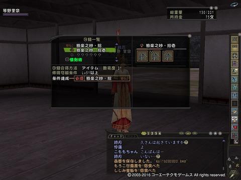 Nol16080801