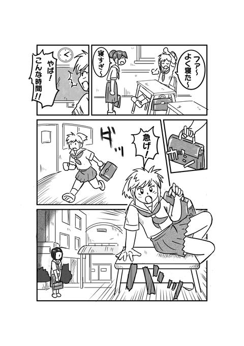 漫画2完成サイズ
