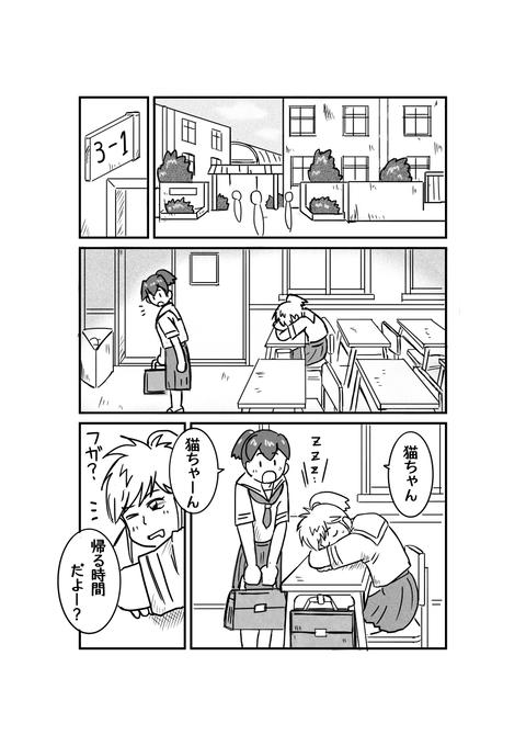 漫画1完成サイズ