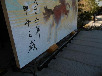 kashihara14 6